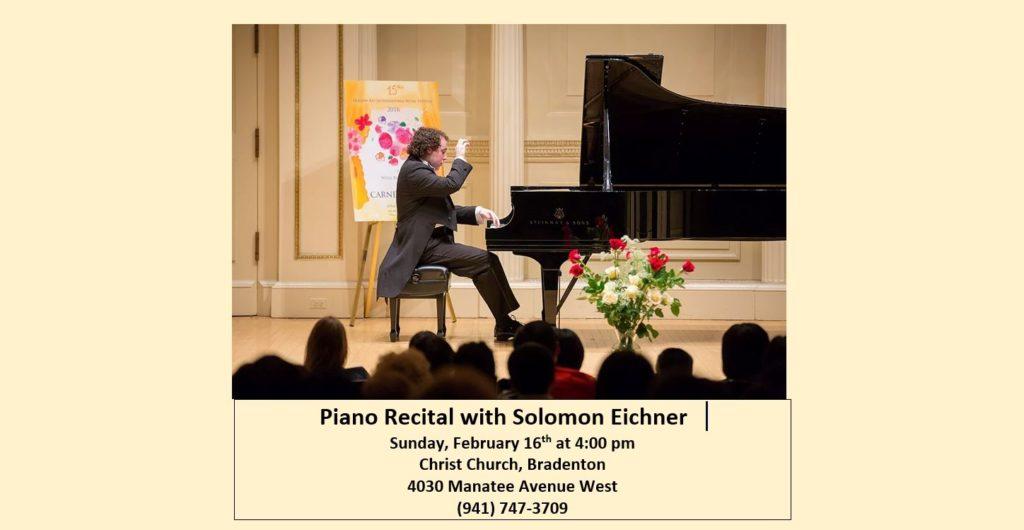 Piano recital with Solomon Eichner